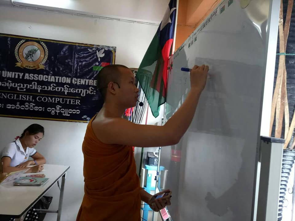 MCU-ASC: Learning Centre of Buddhism and Multicultural in ASEAN Community