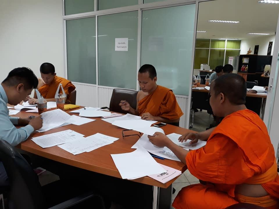 กิจกรรมอบรมเชิงปฏิบัติการเทคนิคการเขียนโครงการและการบริหารโครงการให้มีประสิทธิภาพ