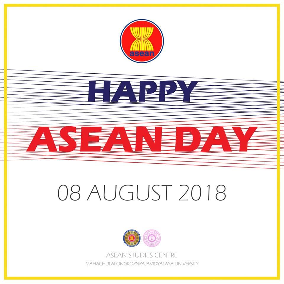 Buddhist ASEAN MCU Students