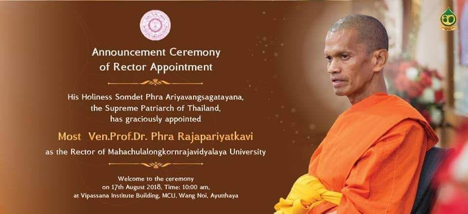 New Rector Appointed by H.H. Supreme Patriarch of Thailand