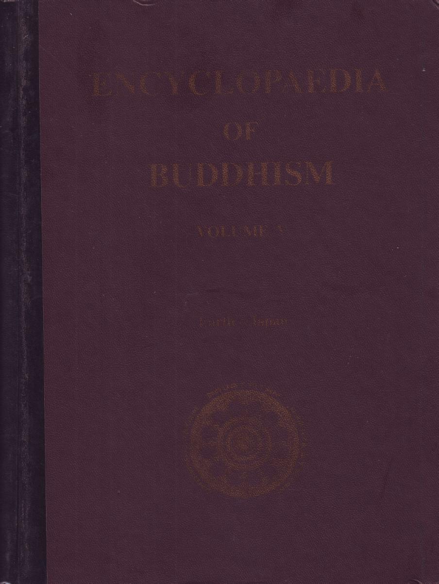 สารานุกรมพระพุทธศาสนา เล่ม 1-8 จัดพิมพ์โดยศรีลังกา รวบรวมไว้ในฐานข้อมูลทางพระพุทธศาสนาโดยศูนย์อาเซียนศึกษา มจร