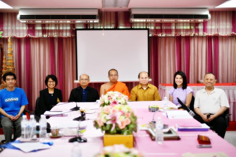 พระมหาสมพงษ์ สนฺตจิตฺโต, ดร. ผู้อำนวยการส่วนงานบริหาร ศูนย์อาเซียนศึกาษา เป็นประธานการสนทนากลุ่ม (Focus Group Discussion) งานวิจัยดุษฎีนิพนธ์