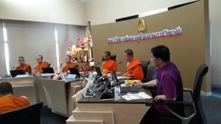 กรรมการสภาวิชาการ มจร อนุมัติ MOU ศูนย์อาเซียนศึกษา ร่วมกับสำนักศิลปะและวัฒนธรรม ม.ราชภัฏกาญจนบุรี