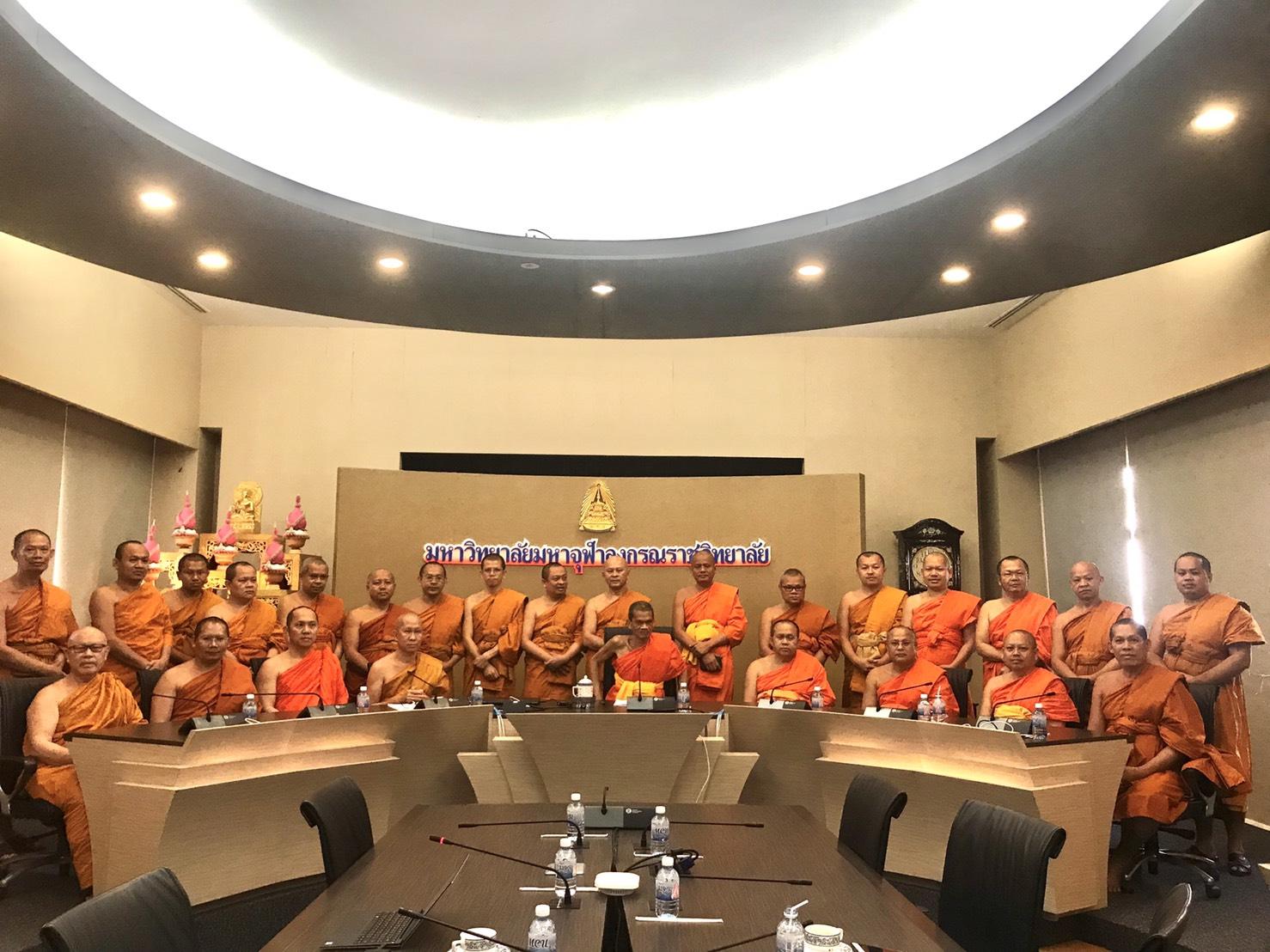 การประชุมคณะกรรมการตรวจประเมินการปฏิบัติงาน ส่วนงานสนับสนุน ประจำปีการศึกษา ครั้งที่ ๒/๒๕๖๑