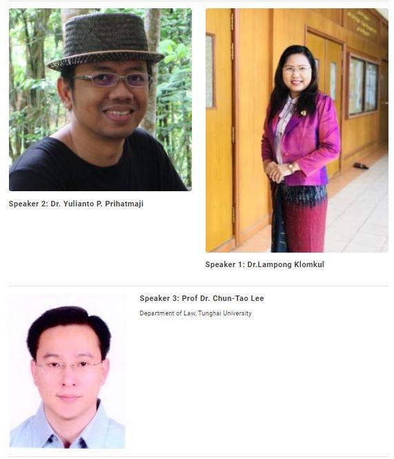 ผลงานวิชาการบุคลากรศูนย์อาเซียนศึกษา