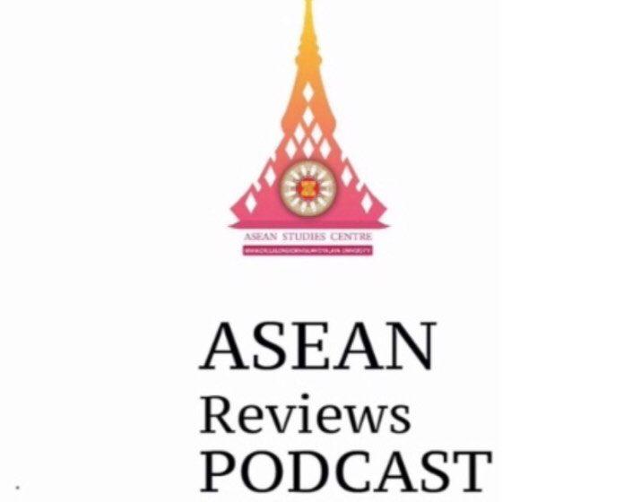 Roadmap สู่การเป็นศูนย์กลางทางพระพุทธศาสนา ในภูมิภาคอาเซียนและของโลก