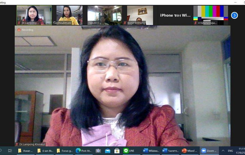 ดร.ลำพอง กลมกูล  เป็นผู้ทรงทรงคุณวุฒิ Focus Group discussion