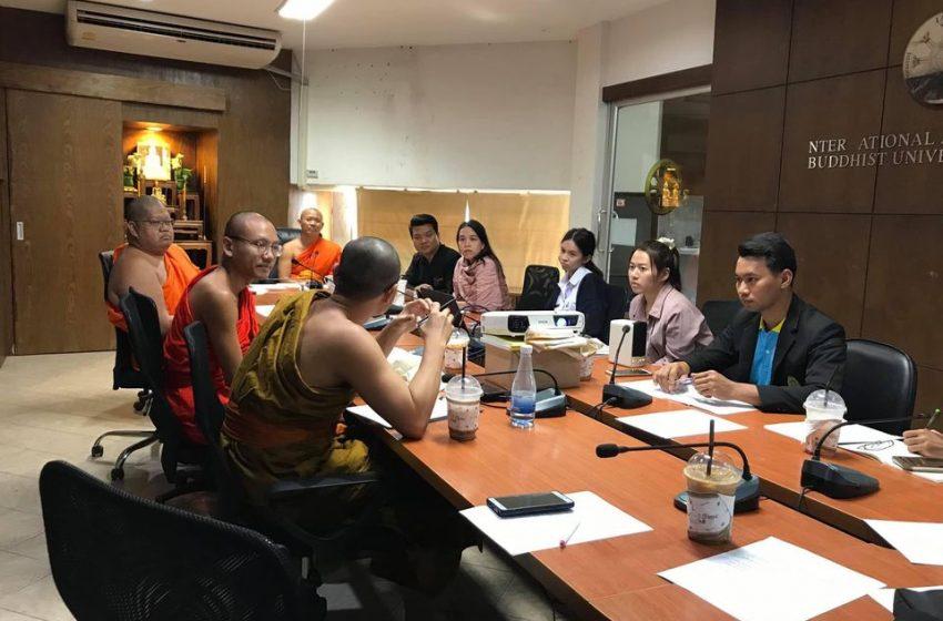 การประชุมคณะกรรมการจัดทำวิดีโอประชาสัมพันธ์สถาบันภาษา
