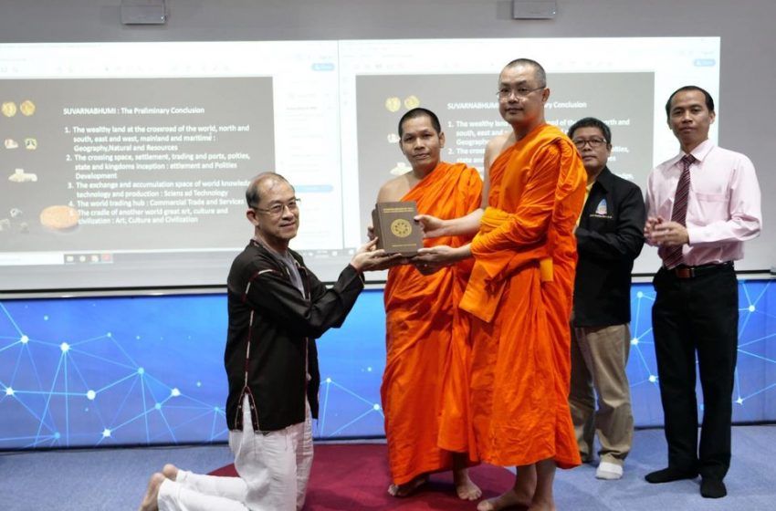 """ASEAN Talks หัวข้อ """"Suvanabumi : The Interplay of Indian Culture and Buddhism in ASEAN"""